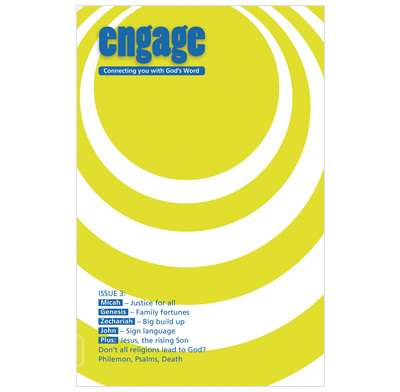 Engage: Issue 3 (ebook)